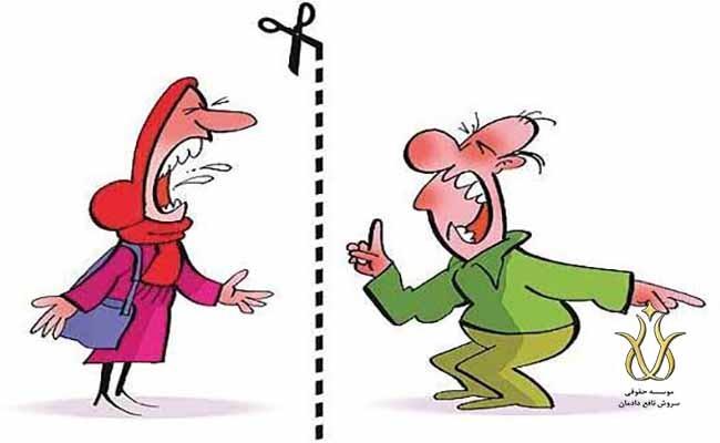 تمکین زن و مرد