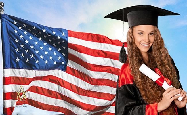 شرایط لازم برای دریافت ویزای تحصیل در آمریکا 2020