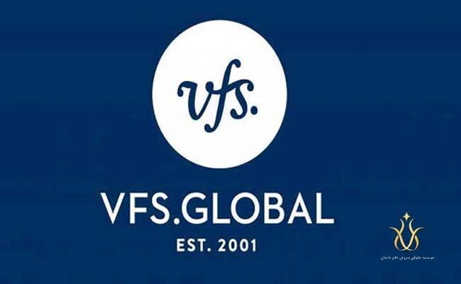 اطلاعات VFS global سفارت فرانسه