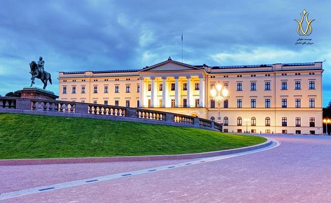 هزینه های نروژ کاخ سلطنتی اسلو (نروژ)