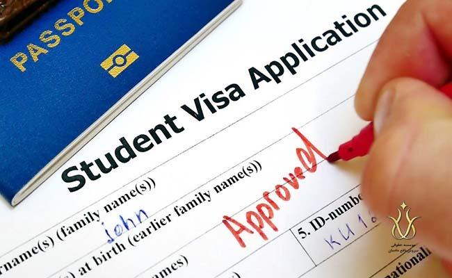 ویزای تحصیلی دانشجویی