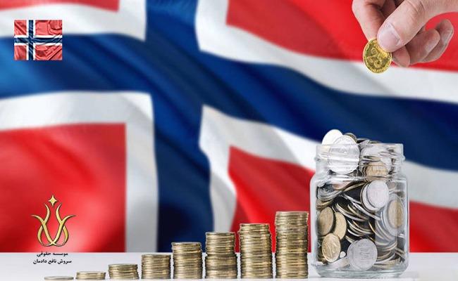 انواع ویزای مهاجرتی نروژ و مالیات
