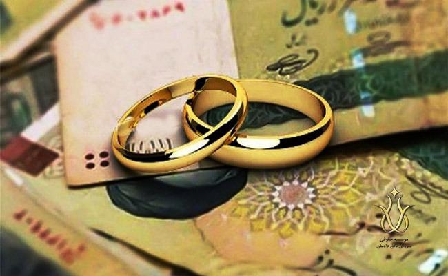شرایط اخذ تسهیلات قرض الحسنه ازدواج