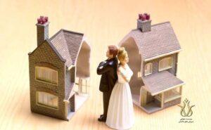 تقسیم اموال و دارایی بعد از طلاق