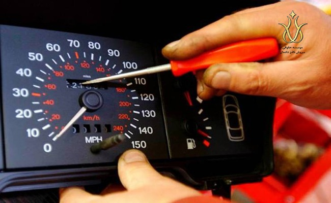 دستکاری کردن کیلومتر شمار اتومبیل