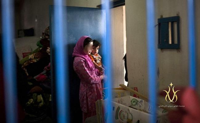زنان و مادران زندانی
