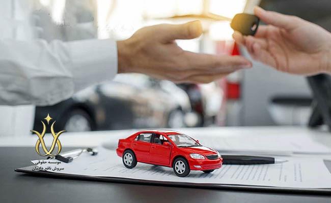 معامله و خرید خودرو