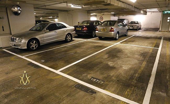 حق پارکینگ