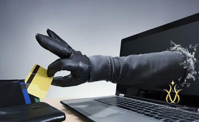 سرقت و خالی کردن حساب بانکی